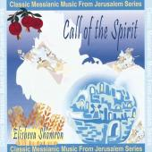 CD Call of the Spirit