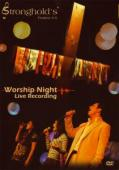 DVD WORSHIP NIGHT LIVE RECORDING